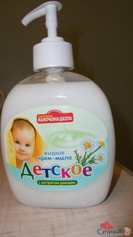Как сделать жидкое мыло из детского мыла